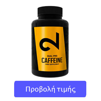 caffeine gr