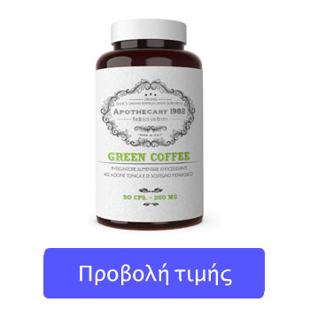 green coffee extract gr